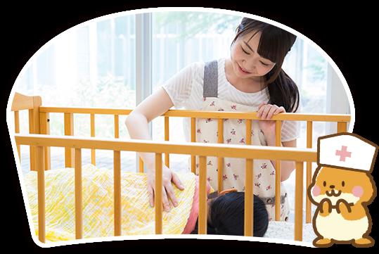 さつき病児保育室の特徴